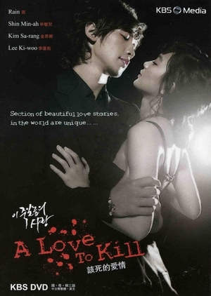 image of drama A Love To Kill [KDRAMA]